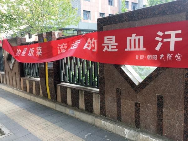 智库研究员:中国居民膳食结构消费习惯接近发达国家