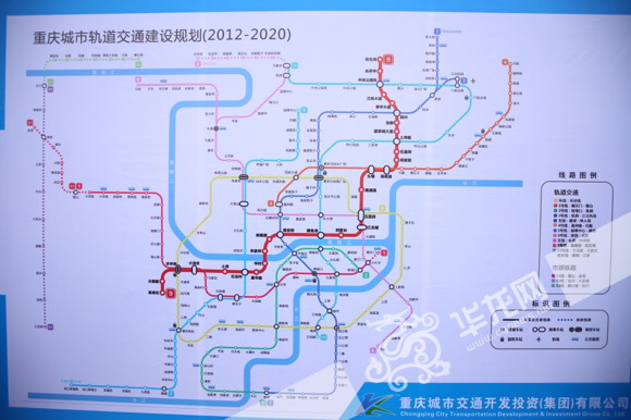 重庆地区规划图