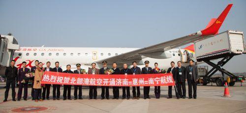 北部湾航空开通济南-惠州-南宁航线