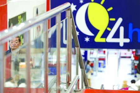 家乐福将开设首家24小时营业门店