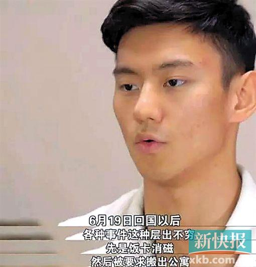 宁泽涛奥运前遭罚 宁泽涛奥运滑铁卢,到底发生了什么?