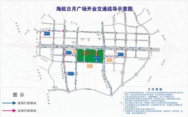 人民网海南频道海口11月9日电