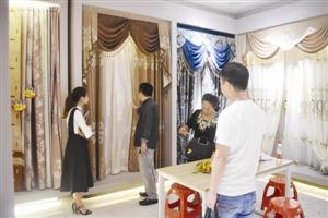 深圳首家窗帘成品店 佐邻布艺面世