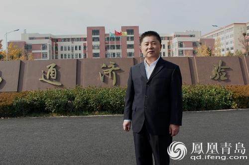 青岛通济v教师教师和即墨长江中学哪个学校学校待遇好?分高中英语80图片