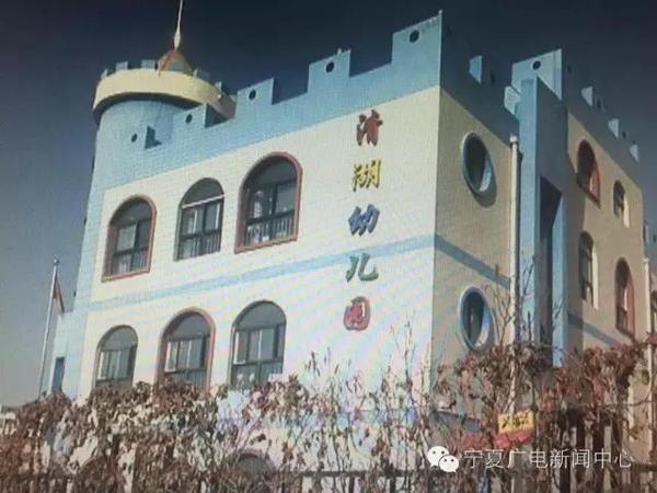 银川:幼儿园教师疑针扎6名学生被停职(图)