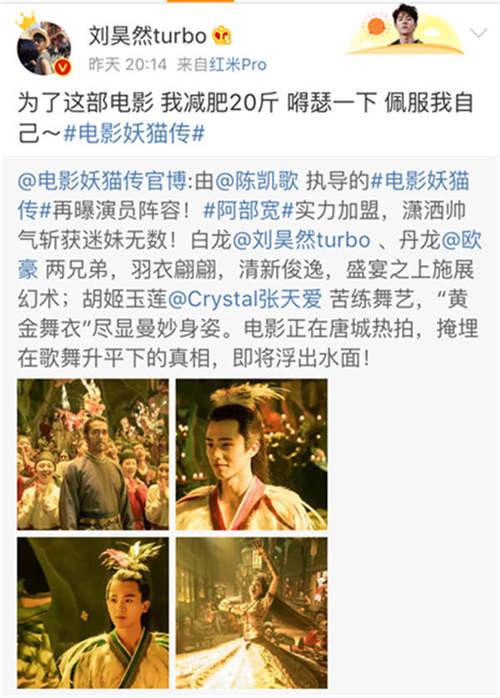 > 正文   据悉,刘昊然在《妖猫传》饰演的是名为白龙且擅长施展幻术的