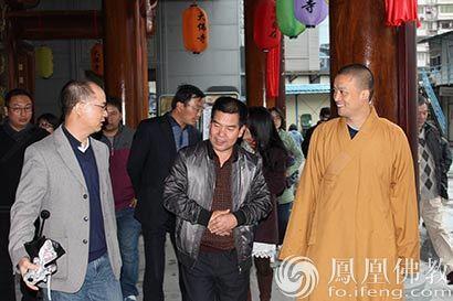 西藏自治区林芝市考察团一行莅临广州大佛寺参观