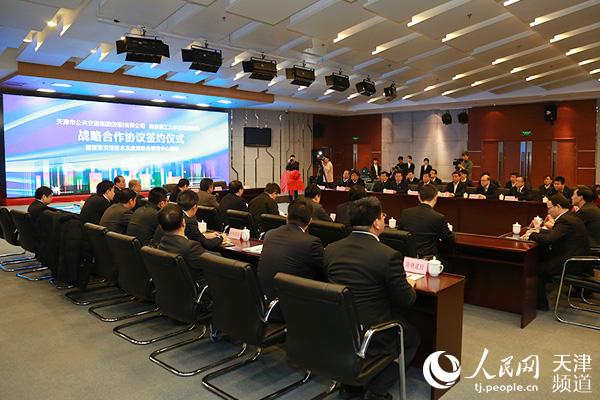 天津公交集团与南京理工大学北方研究院签订战略合作协议图片