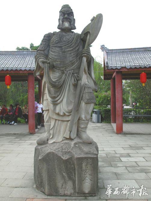 安岳名人石雕广场上的程咬金塑像.-蜀中人文地理 程咬金安岳为官六图片