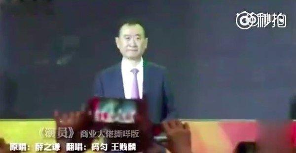 大神的杰作 马云PK王健林对唱 演员 撕逼版