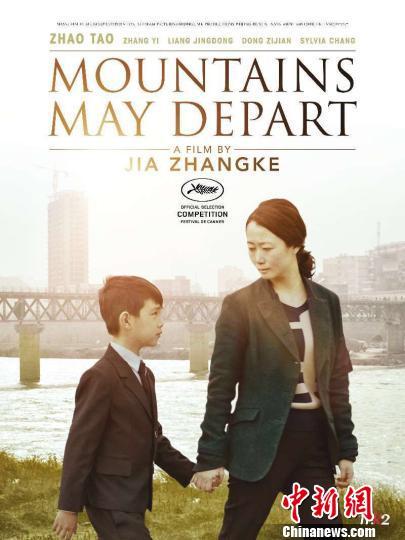 2016电影宣传海报