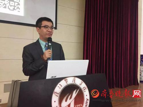 厦门市物流协会执行副会长 王惠军