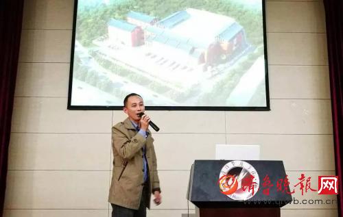 厦门宏仁医药有限公司助理总经理 杨利亮