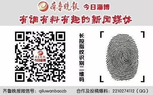 筹谋无中文标签的预包装食品 张店一食品店罚1万元