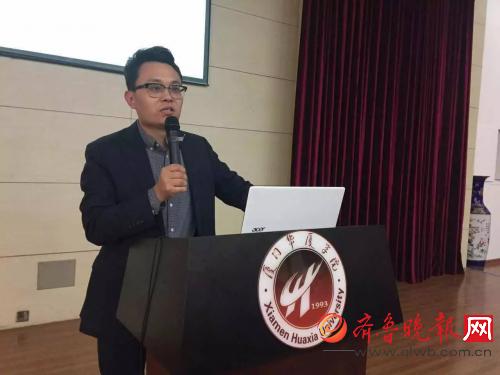 中国物流与采购联合会医药物流分会副会长 秦玉鸣