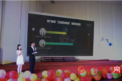 三次方智能投票互动系统助力厦门大学海洋歌王赛