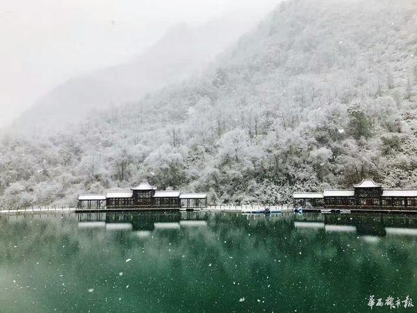 二郎山喇叭河景区