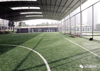 全民健身中心拥有篮球场足球场等各类场地