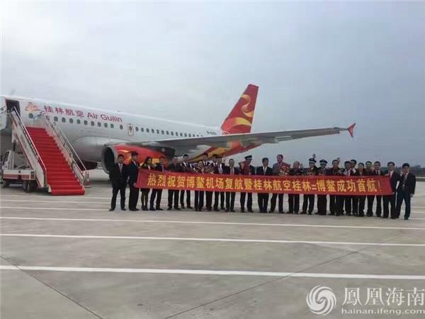 桂林到三亚飞机