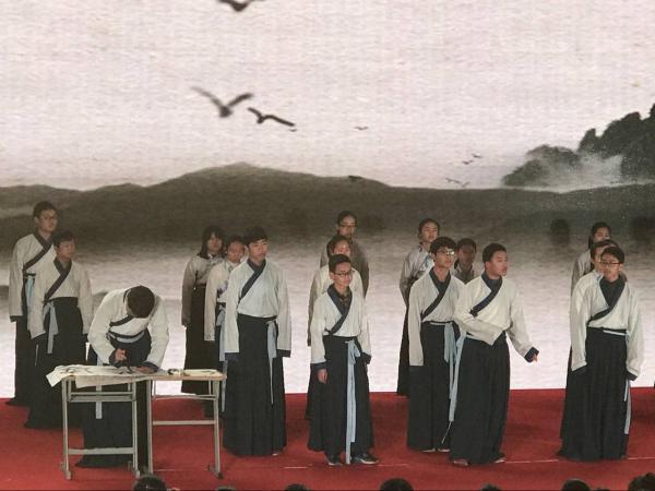喜迎新春 合肥市第六中学成功举办2017年元旦汇演图片