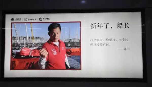 京港地铁与青岛地铁,上海地铁联合发布公益广告
