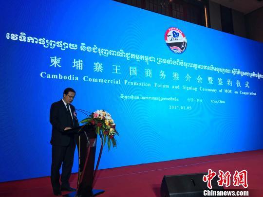 柬埔寨王国商务部部长班守萨在本次推介会上致辞。张一辰摄
