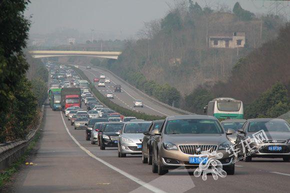 春运期间重庆高速车流量或达3330万辆 自驾如何避堵看这里