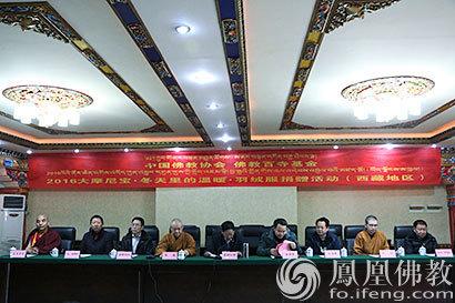 中佛协携手上海佛教百寺基金为西藏僧尼捐赠羽绒服