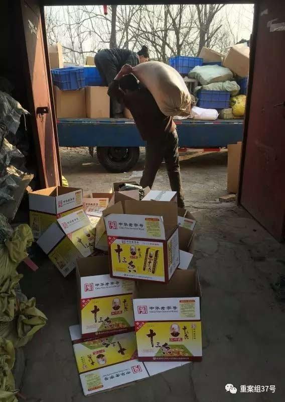 2017年1月11日,天津独流镇七堡村河北一条,假十三香窝点隐藏在一村民家中。查抄中,几位雇来的民工正将假十三香成品、半成品、原料、包装及机器都搬上卡车拉走。