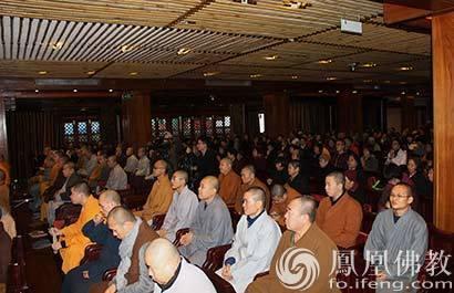 2017广东佛教讲经交流巡讲活动在大佛寺拉开序幕