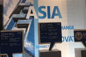 2017亚洲金融论坛