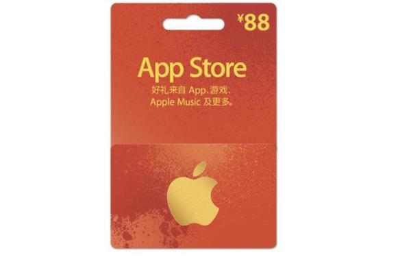 苹果的AppStore礼品卡中国开卖