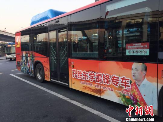 """孔胜东的""""学雷锋专车"""" 陈洁 摄"""