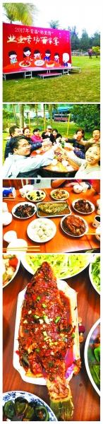武汉人在海南过年