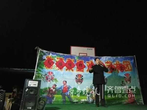 聊城:临清马塔头村办起春节联欢会