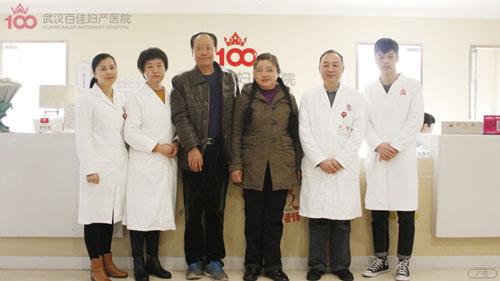 余女士出院前与武汉百佳医疗团队合影
