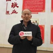 沈阳市劳动模范——老苏