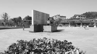 建本文化园景色