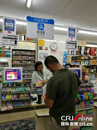 在泰国一家711便利店里,支付宝的标志很醒目.-泰国经济发展4.0战