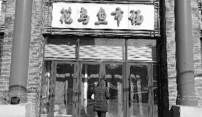 长春市劳动公园花鸟鱼市场要关闭了