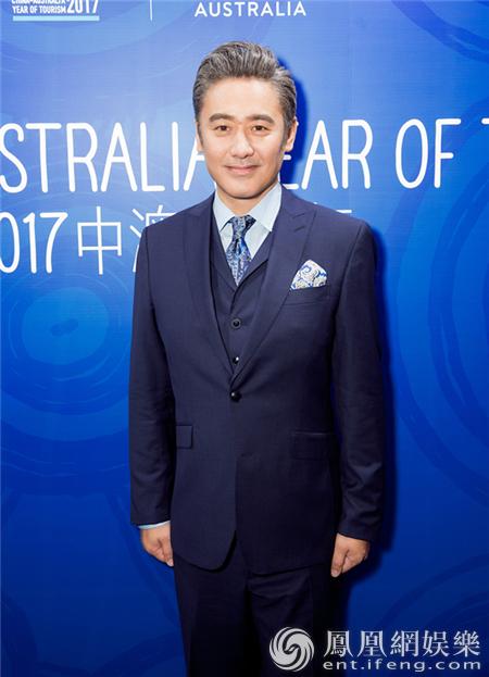 吴秀波任中澳旅游大使 谈工作忙不能亏欠孩子快乐