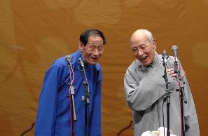 台北曲艺团《京声见笑》(上)