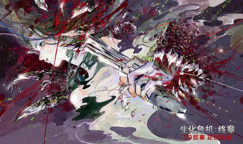 《生化危机:终章》曝艺术海报系列 二次元跨界助阵十五年谢幕狂欢