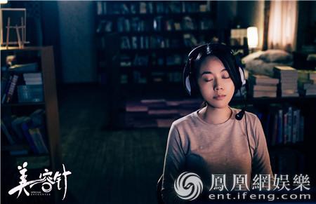电影《美容针》起底闫妮逆龄秘诀 绽放岁月的可能性