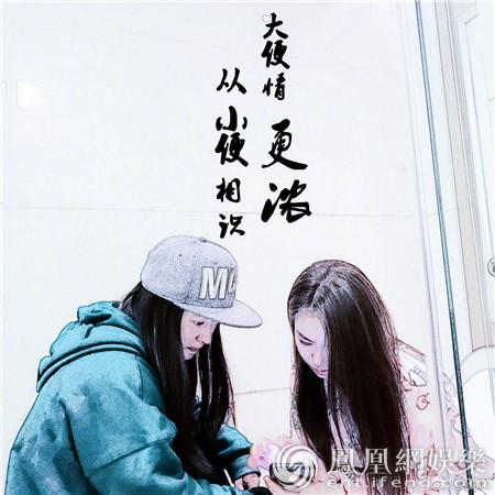 """""""马桶女神""""戚薇曝新照:这次连经纪人也没能幸免!"""