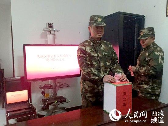 2017年3月19日,打隆边防派出所组织捐款活动。