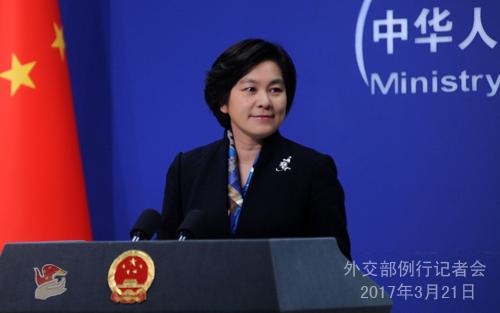 外交部回应美国制裁两家中国公司:中方