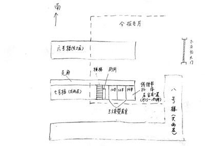 钱锺书,杨绛先生学部的宿舍平面手绘图,《管锥编》即在此出世