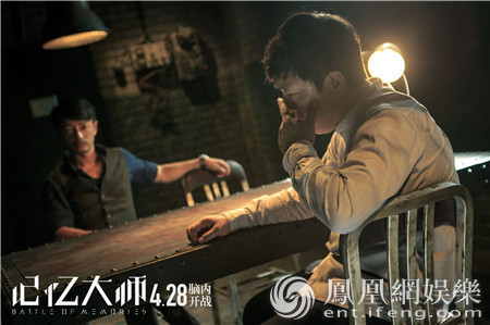 段奕宏《记忆大师》角色呈立体感 细微诠释悬疑气质