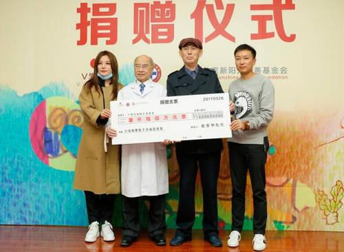 赵薇助力电子游艺网活动:慈善不是快餐,是一辈子的事